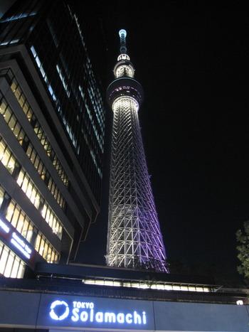 東京スカイツリーSORAMACHI