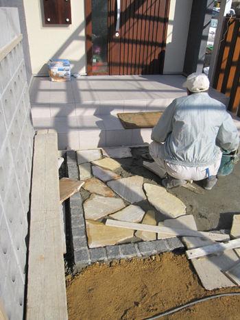 外構工事 エクステリア工事 貼り石施工