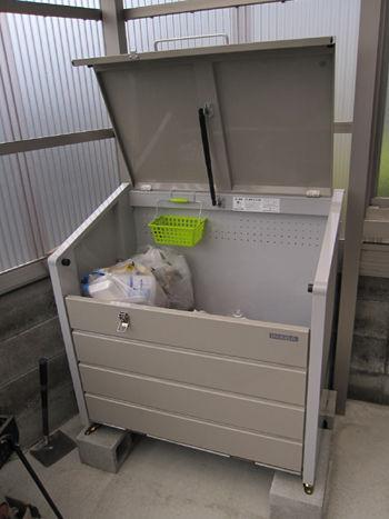 ゴミ保管庫