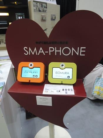 未発売の液晶表札+インターフォン