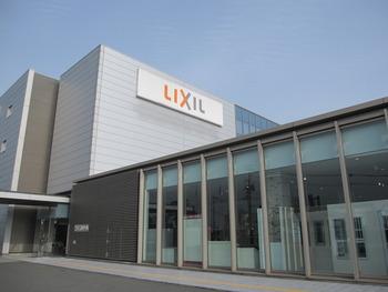 LIXIL福岡ショールーム