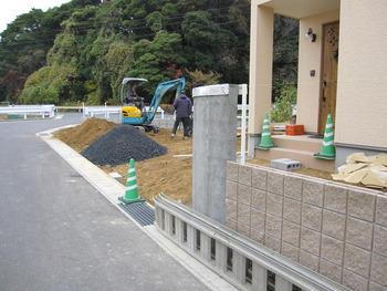 駐車場の掘り方