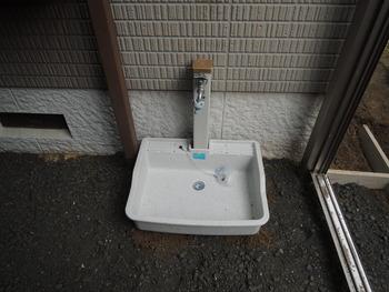 立水栓移設