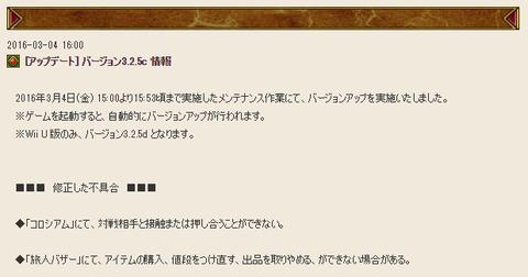 ばーじょん325c