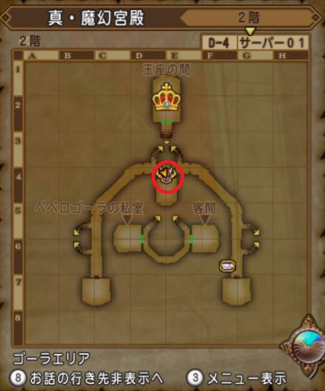 真・魔幻宮殿