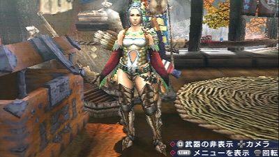 s-MX_Snap_20110112_023720