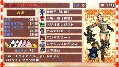 s-MX_Snap_20110107_054058