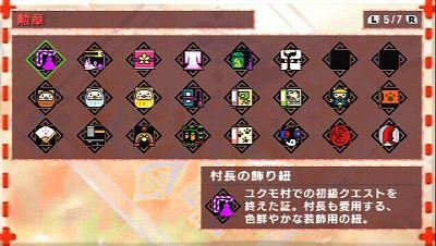 s-MX_Snap_20110116_050616