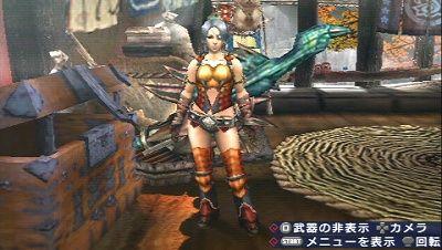 s-MX_Snap_20110113_040927