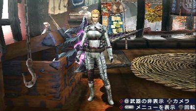 s-MX_Snap_20110122_184819