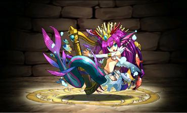 パズドラ 大海の歌姫・セイレーン