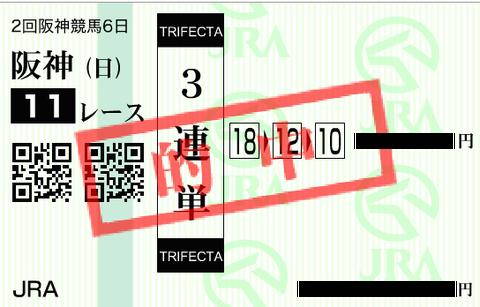 2014_0413