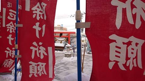 R3-1-4 手稲神社 1