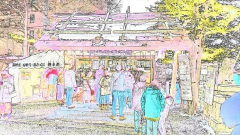 R2-1-4 ②手稲神社