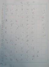 2007_0227_tomo2