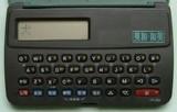電子辞書1