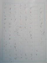 2007_0308_tomo
