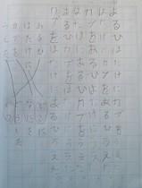 2006_1229_tomo