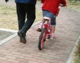 自転車練習2