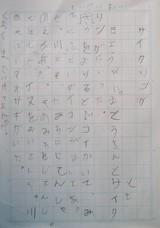2007_0208_tomo