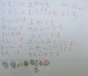 2006_1010_tomo