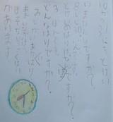 2006_11_02_tomo