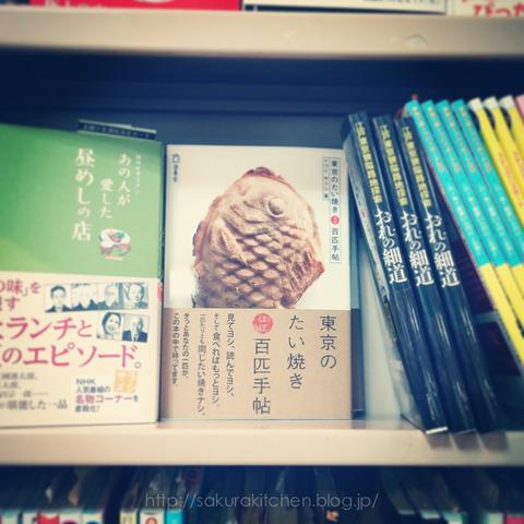 150925_taiyaki_006