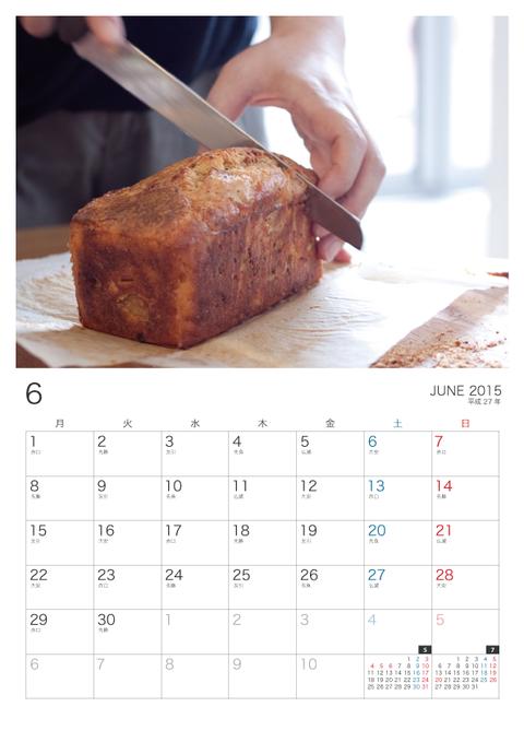 2015−01カレンダー6