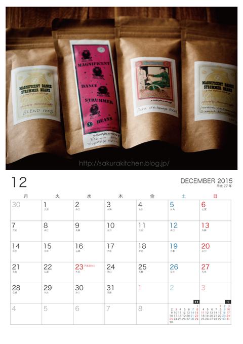 2015−01カレンダー12