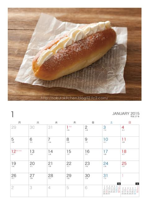2015−01カレンダー