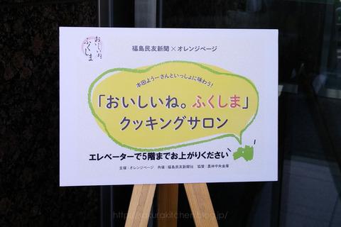 160121−yoichi_001