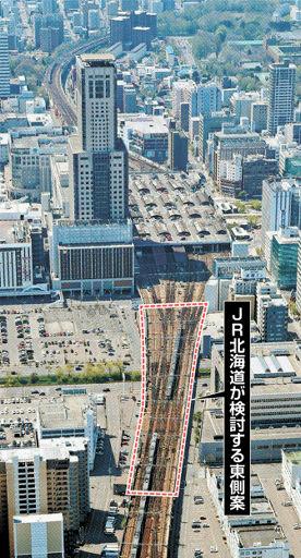 Rail_Hokkaido-Shinkansen_000004