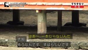 miyajima012