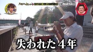 kawabe15