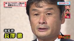 nagawa kanntoku