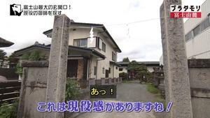yosida34