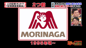 morina6