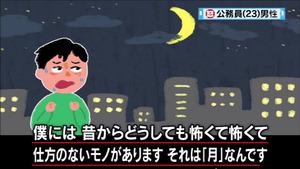 kyofusho1