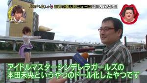 kawabe5