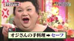 hitokuchi3