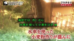sanuki64