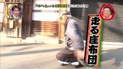 hatume5