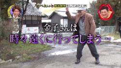 hatume10