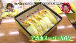 banana apo