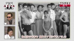 yuigahama2