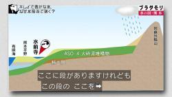 kumamizu21