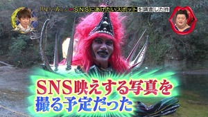 snss23