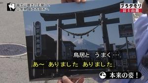 yosida21