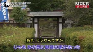 yosida30