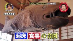 mokugyo3